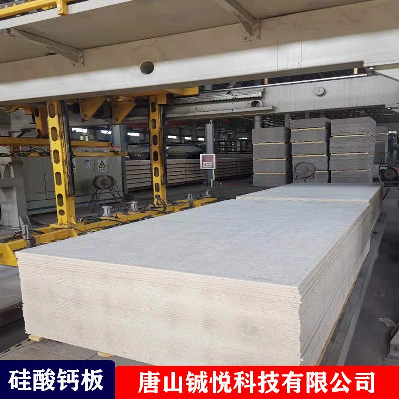 天津硅酸钙板 无石棉硅酸钙板厂家