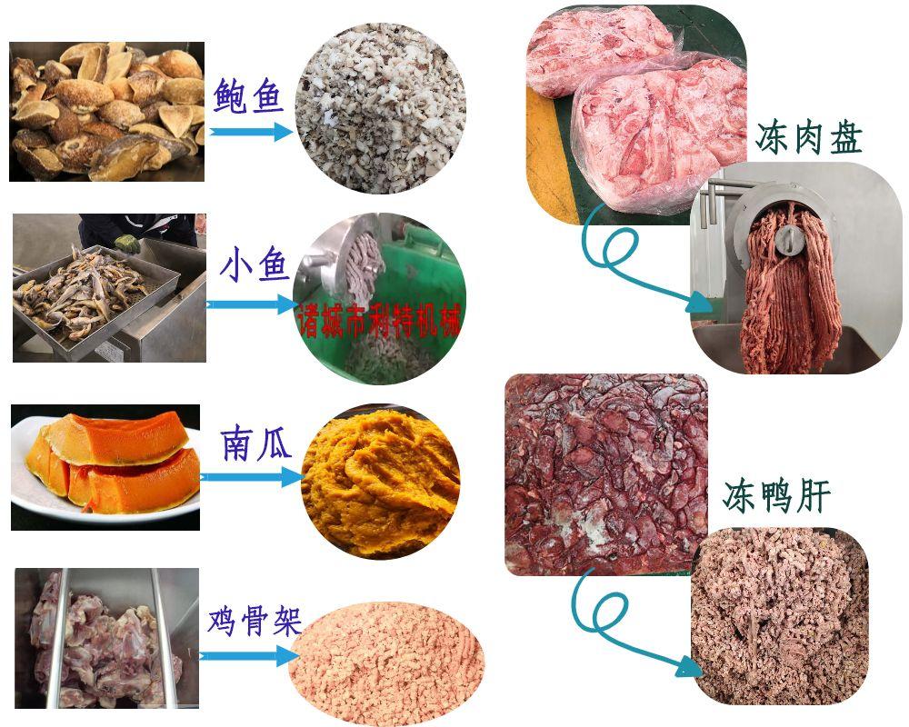 上海商用绞肉机