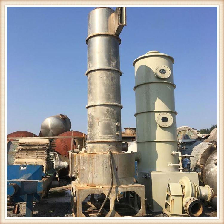 二手干燥閃蒸干燥機 閃蒸干燥機產量