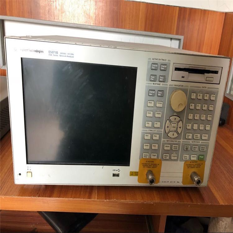 美國原裝安捷倫網分Agilent/安捷倫E5071B網絡分析儀