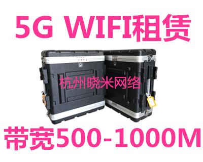 器材設備齊全 賀州臨時寬帶租賃公司 密集型wifi搭建