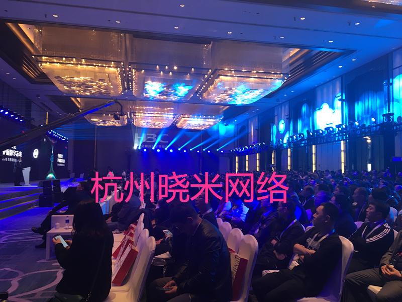 器材設備齊全 桂林短期光纖租賃電話 會議WIFI租賃