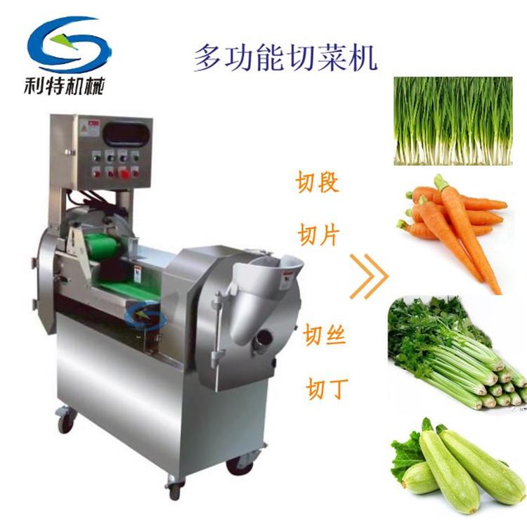 牡丹江销售净菜加工生产线