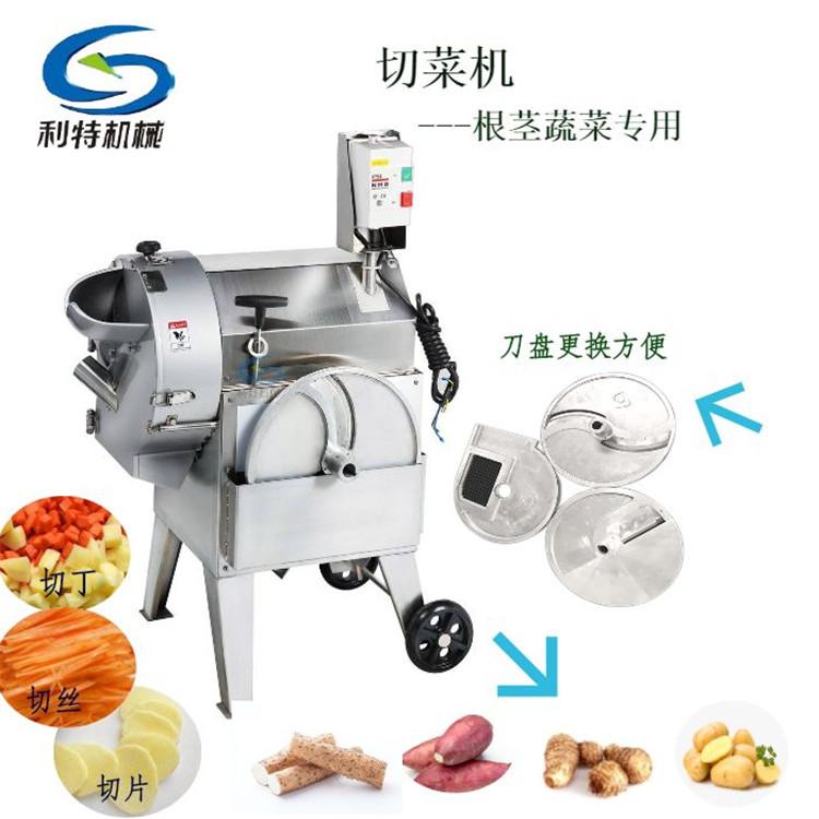 福建新型净菜加工生产线