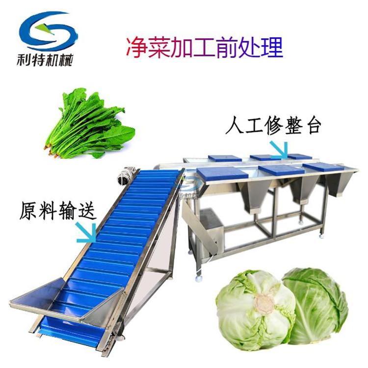 净菜加工生产线生产厂家