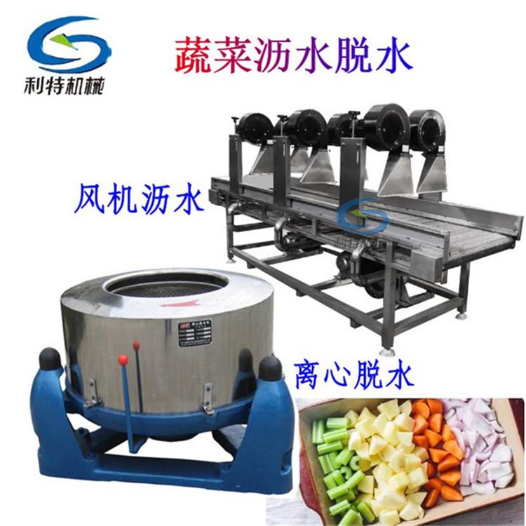 福建加工生产净菜加工生产线