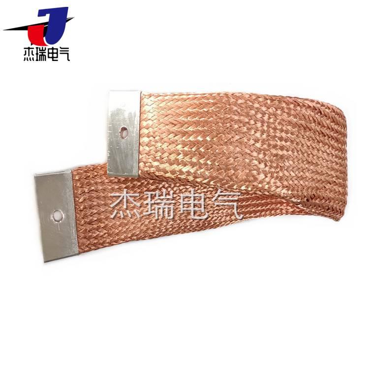 紫铜镀锡编织线软连接 铜线编织带材质证明 杰瑞电气