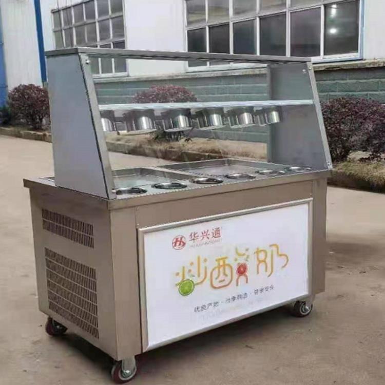 单锅炒酸奶机