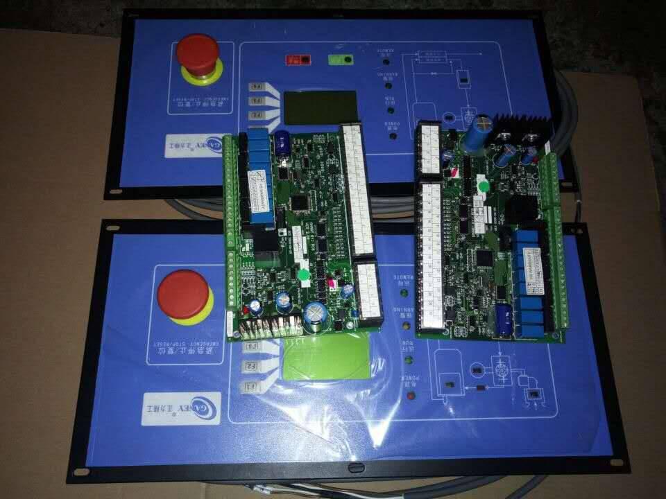 復盛空壓機SA45-185KW分體式電腦主控器盟立SC80A3控制器面板