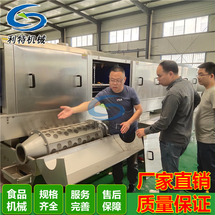 山东蒸汽加热托盘清洗机