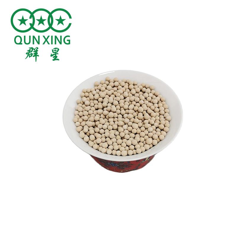 分子篩干燥劑 制氧分子篩防潮除濕吸附干燥劑中空玻璃分子篩 群星