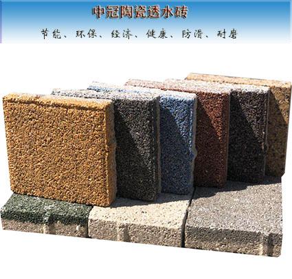 江西透水磚_透水磚透水保水性能6
