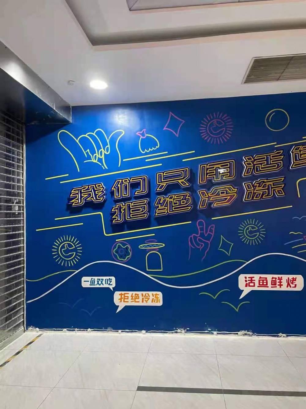手绘彩绘墙面绘画艺术 尺寸定制图案定制 装饰空间
