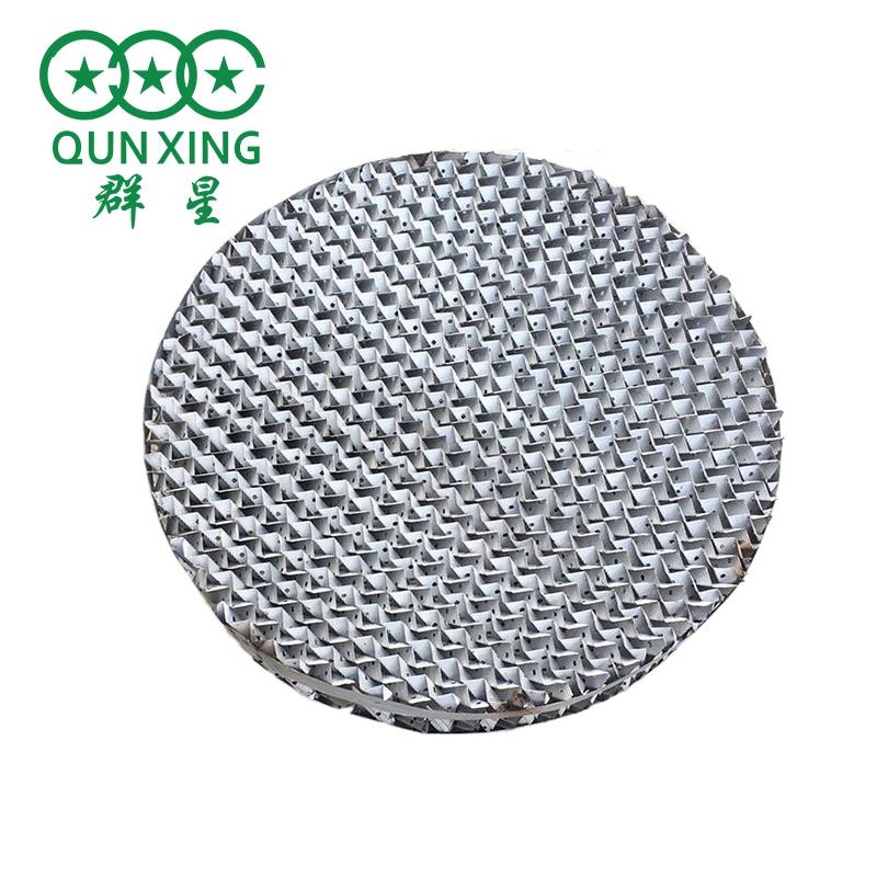 群星供應 304L不銹鋼金屬350Y型孔板波紋填料