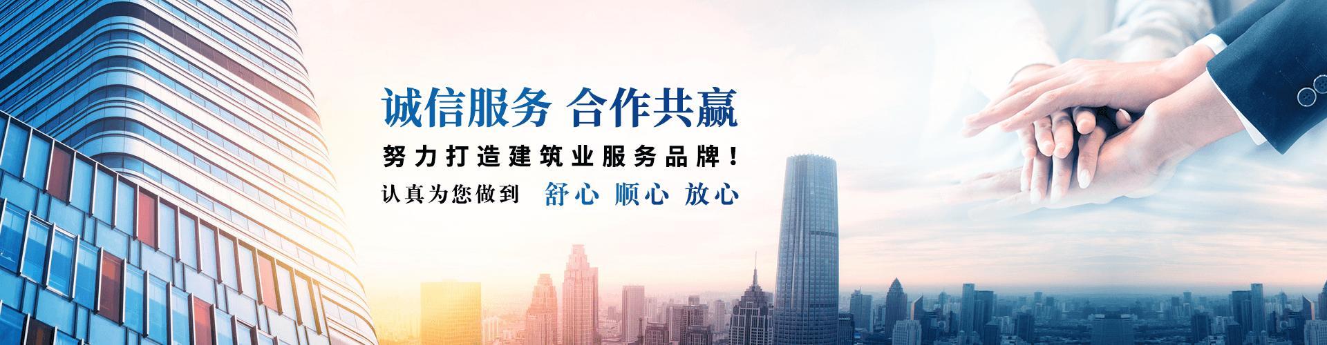 湖南建筑公司代理进江西施工备案