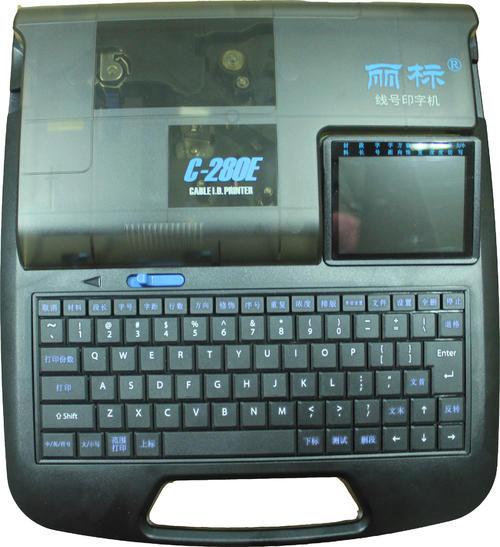 C-280T電腦單機兩用麗標印字機廠家 PVC號碼管
