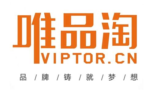 杭州唯品淘营销策划有限公司