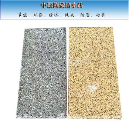 四川生產抗壓**透水磚 透水磚價格6