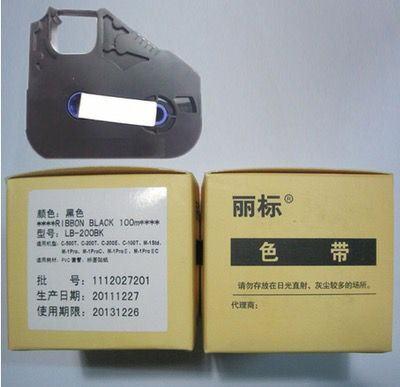 LB-2812W白色貼紙麗標佳能線纜標志打印機
