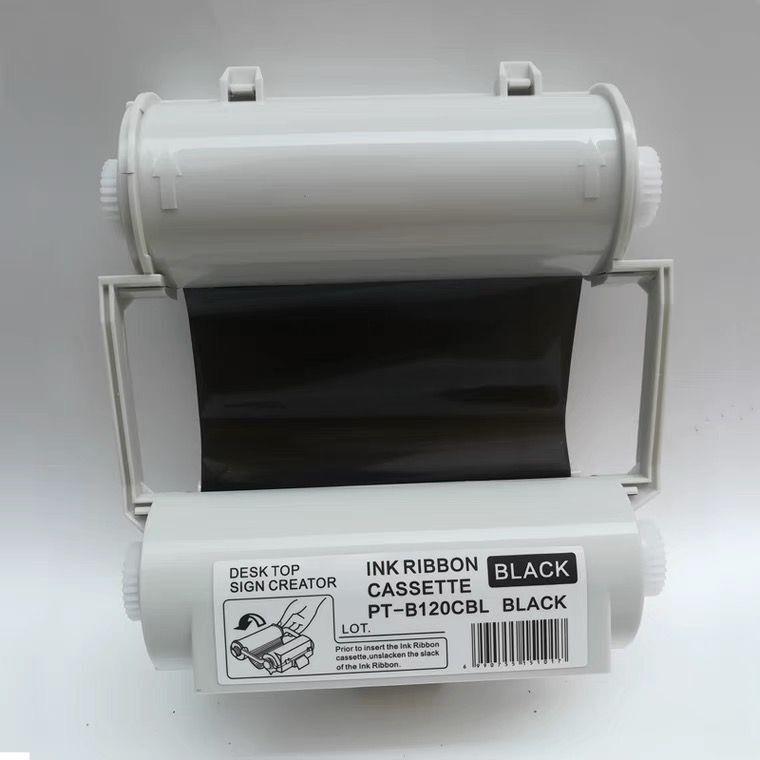 SL-S113N2紅色貼紙MAX寬幅標簽打印機代理 日本邁庫斯