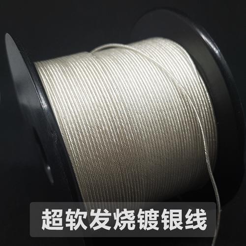 耐高溫鍍銀四氟線 AF-250549/0.36 20 × 0.6