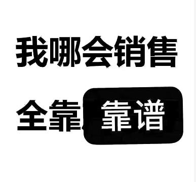 浙江卷发棒METI备案哪里能做|日本METI备案