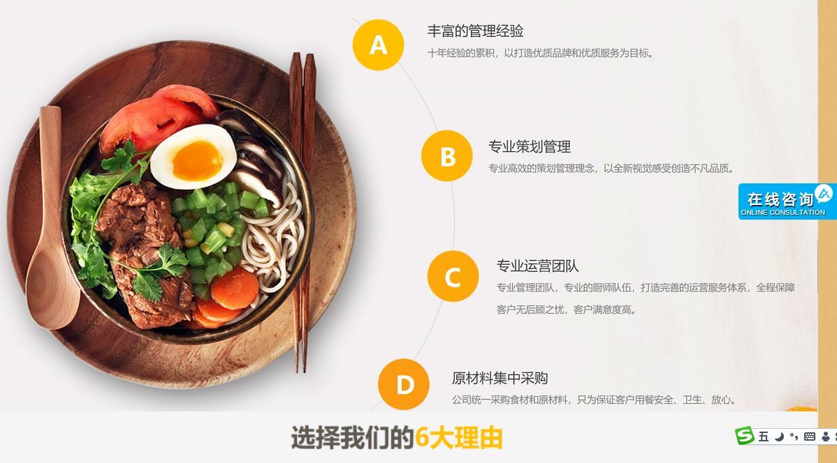 园洲镇饭堂承包送餐服务公司报价