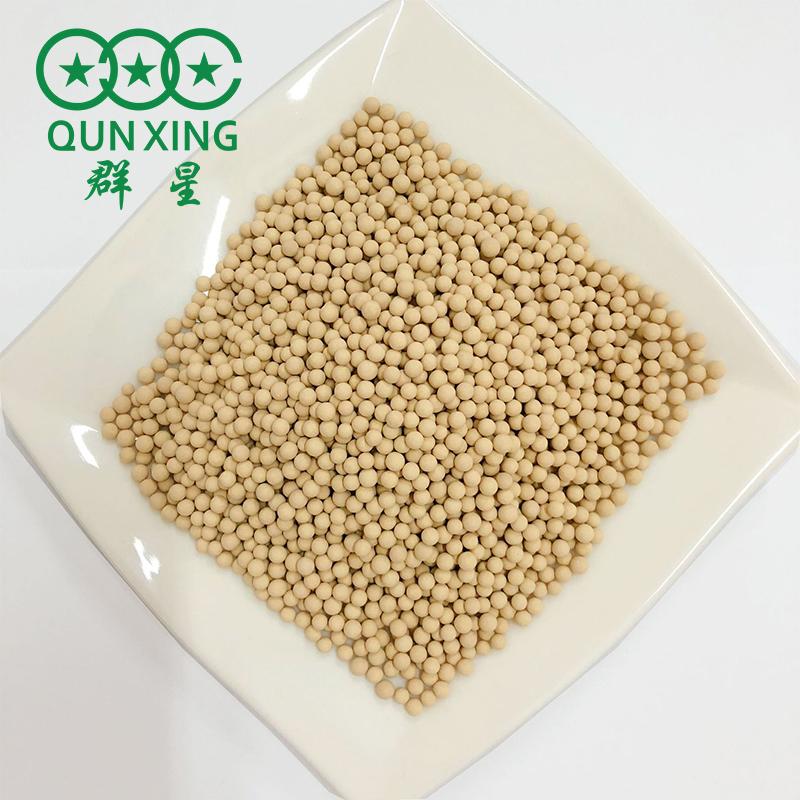 廠家供應3a/4a/5a/13X HP 空壓機分子篩干燥劑 制氫 /制氧分子篩 群星