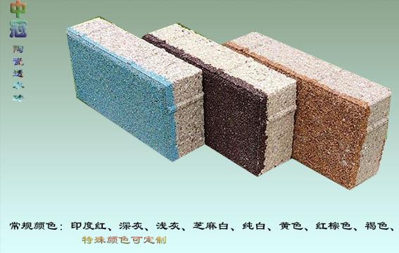 透水磚價格 重慶渝北區 不同規格透水磚定制6