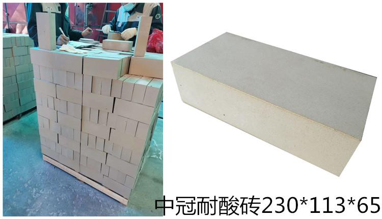 四川好彩頭食品車間地面耐酸磚鋪設案例L
