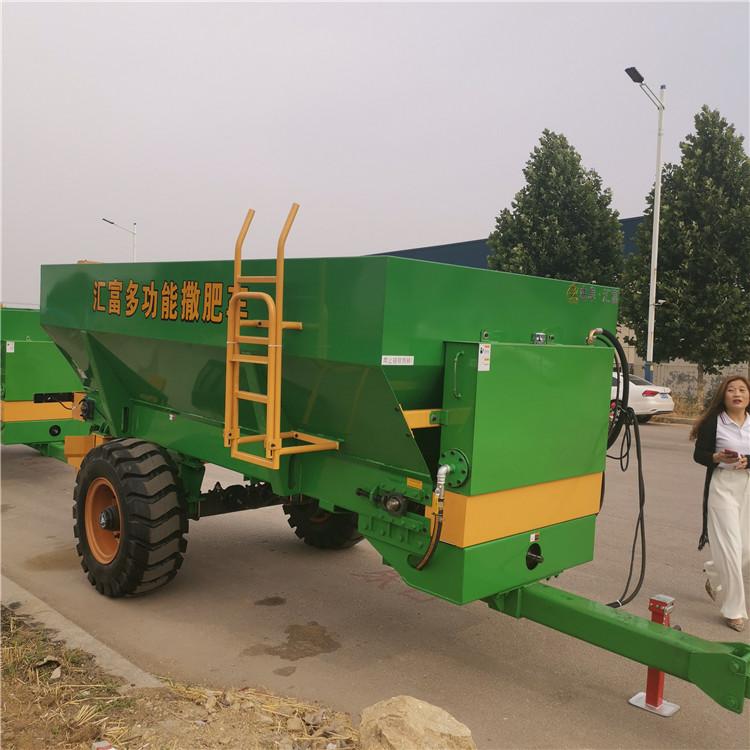 汇富农用三轮撒肥机