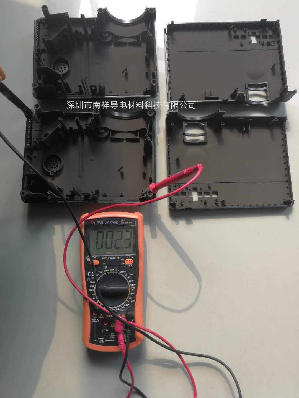 滁州电子镍导电漆批发