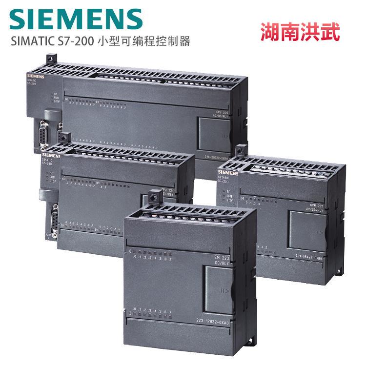 西門子CPU模塊6ES7241-1CH32-0XB0