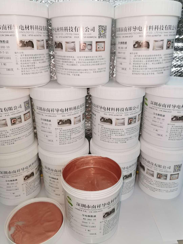 广东黑色导电漆销售