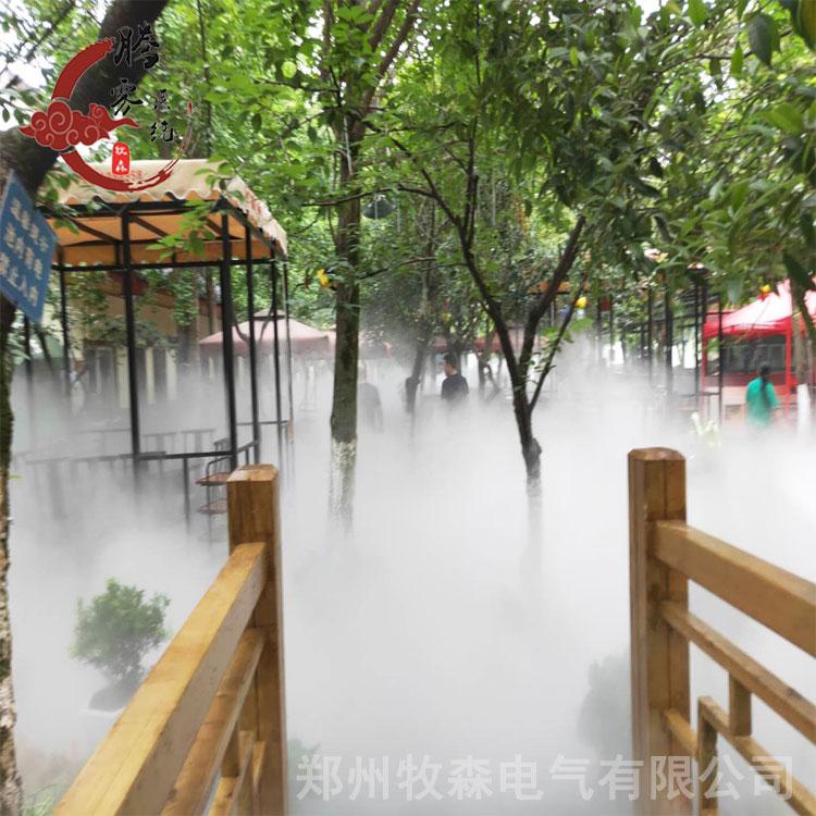 寧波景觀園林噴霧設備廠家 價格優惠