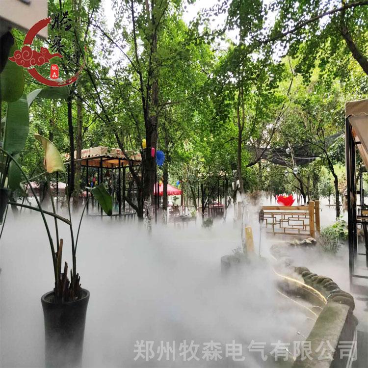 公園霧化增壓機 噴霧效果好
