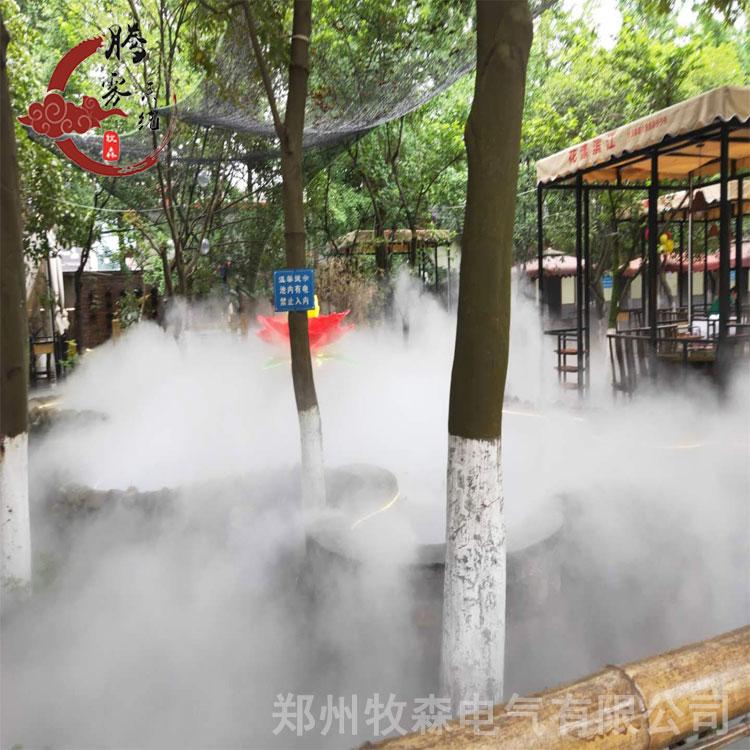 園林造景霧化 凈化空氣 增加負氧離子