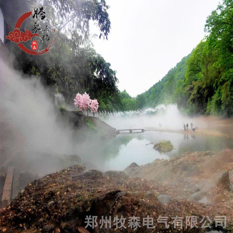 園林景觀噴霧系統 霧化顆粒細