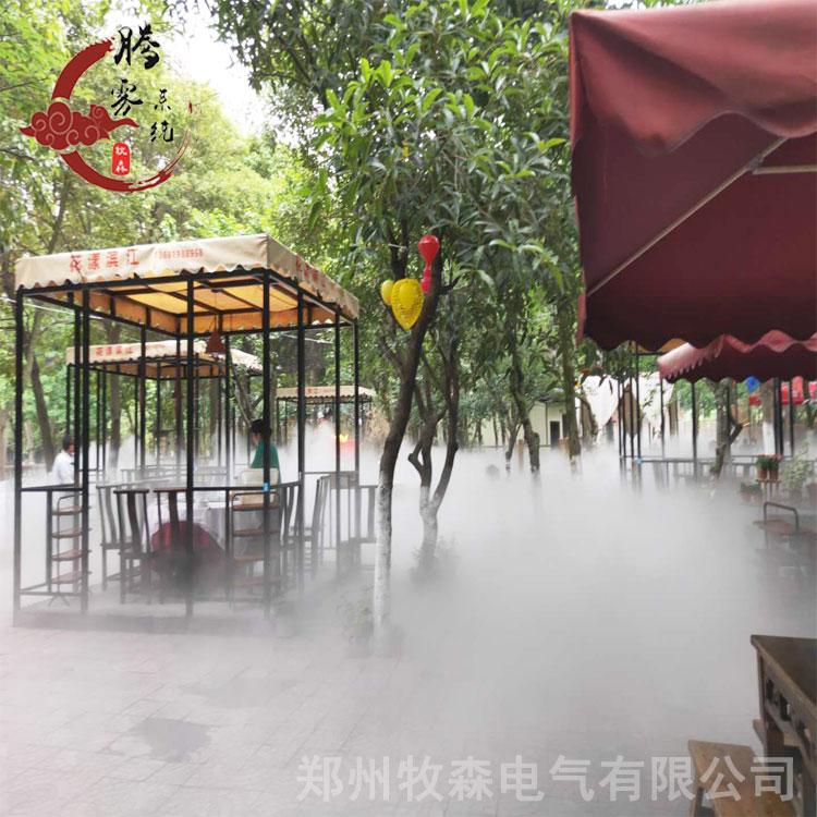 園林景觀噴霧價格 噴霧效果好