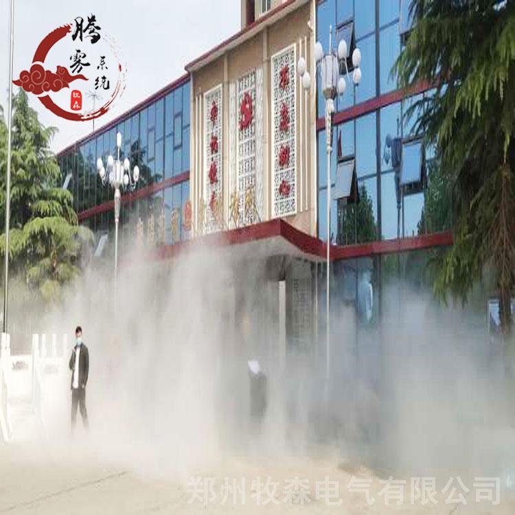 大連園林霧化系統 噴霧降溫