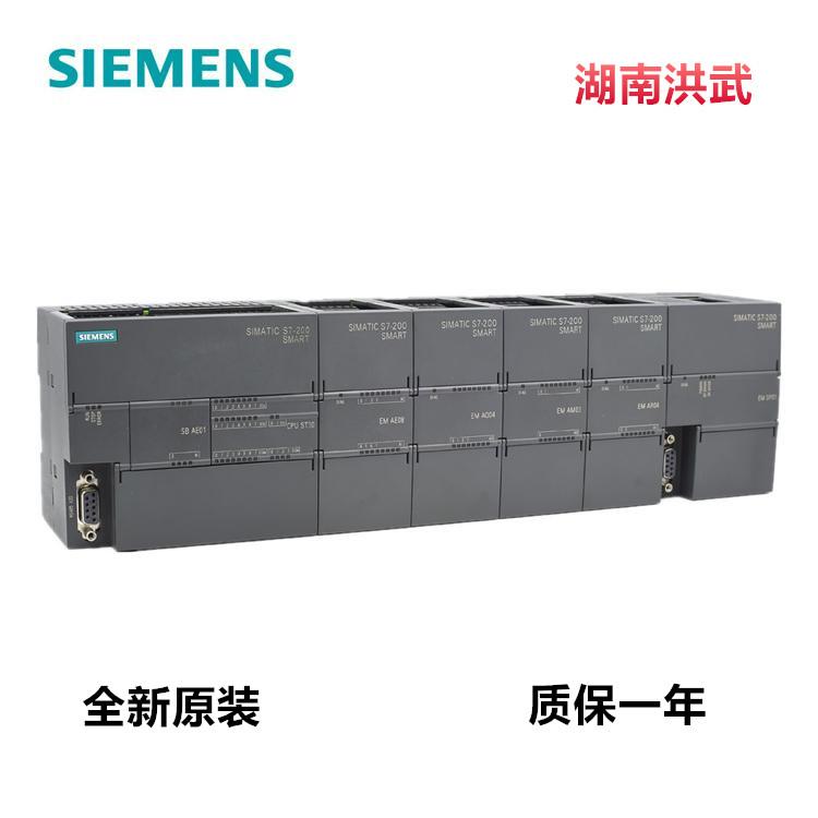 西門子6ES7528-0AA00-0AA0
