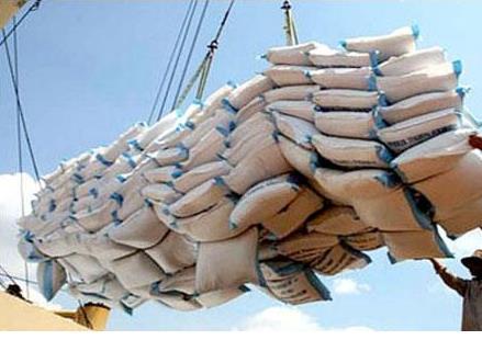 茂名大米進口報關價格 價格實惠