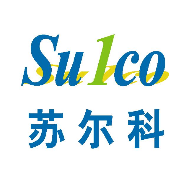 蘇州蘇爾科環保工程有限公司