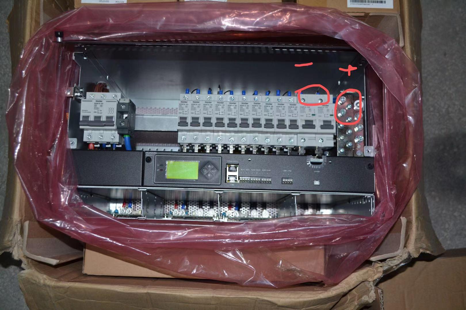 銷售與回收 武漢華為ETP48200室內電源