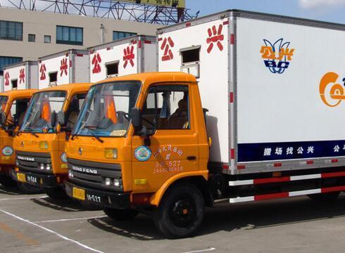 上海市宝山区公兴搬家公司