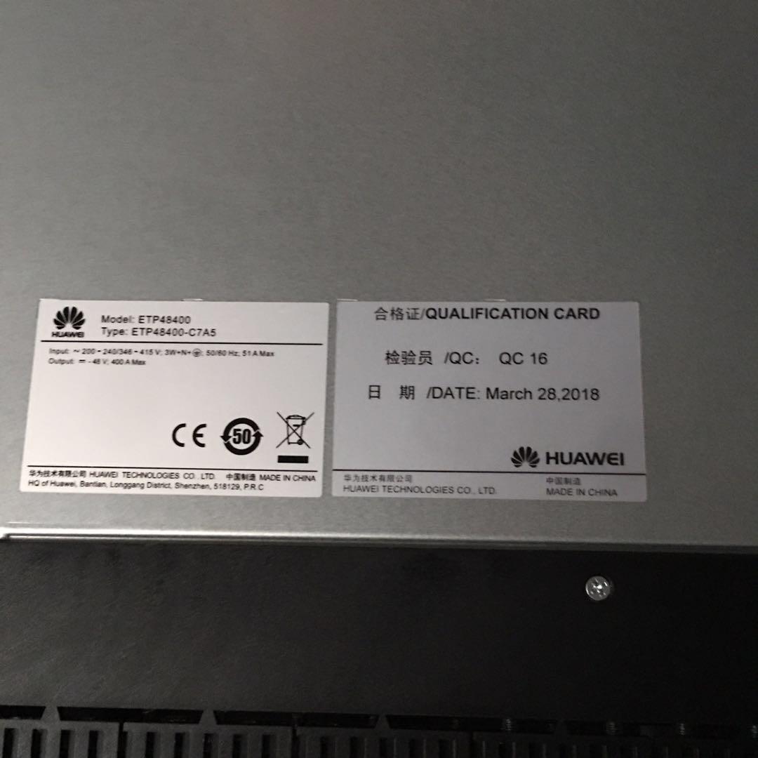 濟南ETP48400-C4A1嵌入式電源 5G電源