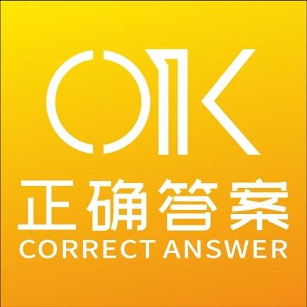 北京正確答案信息技術有限公司