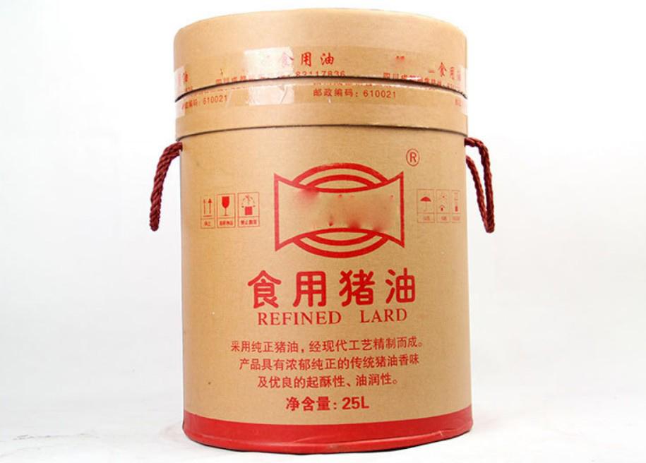 24升火鍋油紙桶 防潮 強度高