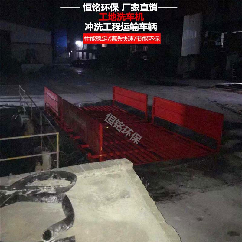 上海全自动洗车机价格