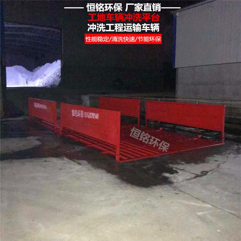 泰州工地自动洗轮机生产厂家